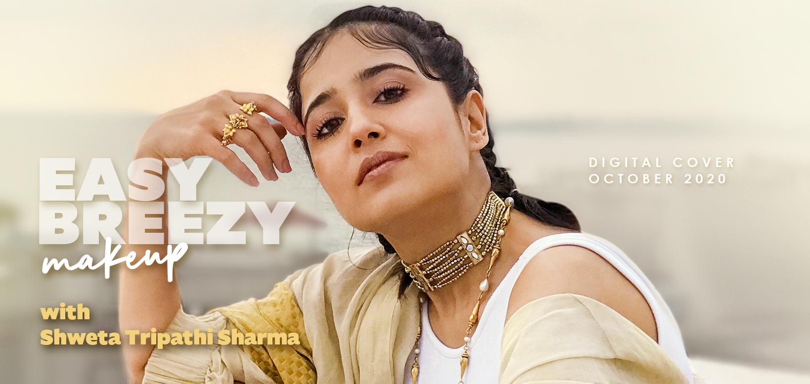 Shweta Tripathi Sharma reveals her beauty secrets